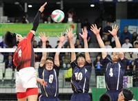 男子は東山がストレート勝ち 九州文化学園も2回戦進出 春高バレー速報(1)