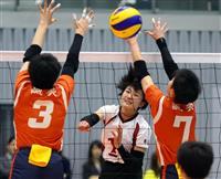女子は誠英が2回戦へ 男子の佐渡はストレート負け 春高バレー速報(5)