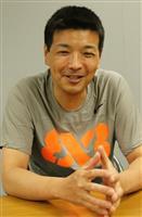 五輪に挑む 3×3バスケット国際審判員、伊藤亮介さん(46)