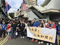 """中国人""""爆買い""""に抗議 香港で反中デモ"""