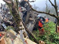 台湾空軍ヘリ墜落は人為的過失か