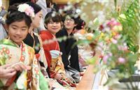 【動画あり】京都・池坊で初生け式 あでやかに精進誓う