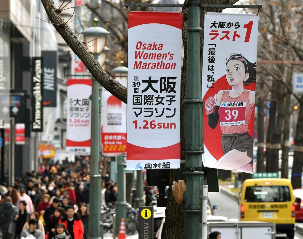 【第39回大阪国際女子マラソン】御堂筋に掲げられた大阪国際女子マラソンのPRバナー=5日午後、大阪市中央区(沢野貴信撮影)
