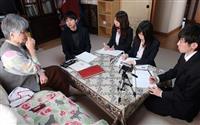 【阪神大震災25年】遺族の思い神戸大生発信 「知らない世代へ伝える」