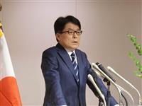 「創立以来最大の危機」日本郵政社長に就任した増田寛也氏が年頭あいさつ