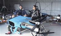 空飛ぶ車が有人試験 国内初、愛知で開発中