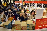 百貨店4社12月売り上げは全社が前年割れ 初売りも振るわず