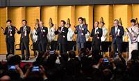 万博会場へ「水素船」も 関西経済界「新年互礼会」で企業トップが意気込み