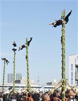 東京消防庁が出初め式 テロ想定し訓練実施
