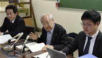 自殺直前の叱責「不適切」 外部調査委、パワハラ否定