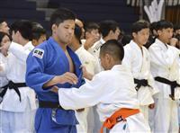 大野らがハワイで柔道教室 強化合宿中の日本男子