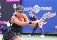 大坂が4位に後退 女子テニスの6日付世界ランク