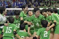 八王子実践が就実破る 全日本高校バレー(春高バレー)第2日