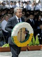 国連総長が広島訪問へ 原爆の日、五輪閉会式も