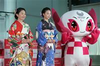 東京五輪200日、東証で成功祈願 澤穂希さん「頂点目指して頑張って」