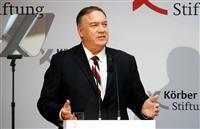 ポンペオ米長官「イランの報復には迅速かつ果断に反撃」