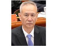 中国副首相が米中合意署名で13日から訪米か 香港紙