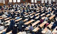 【風を読む】教師の心強い言葉を知る 論説副委員長・沢辺隆雄