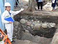 家康築城に秀吉が協力? 駿府城跡、戦国時代初の「小天守」発掘