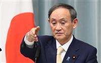 菅氏、韓国・文大統領の新年の辞に「コメントは控える」