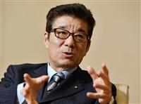 都構想住民投票は「最後のチャレンジ」 松井大阪市長インタビュー