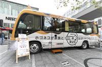 猫の殺処分ワースト級の大阪、打開の切り札は「ネコバス」