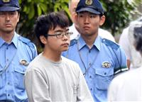 新幹線殺傷で無期懲役確定 検察と被告控訴せず