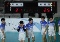 女子の古川学園がストレート勝ち 男子は東福岡が準々決勝へ 春高バレー速報(2)