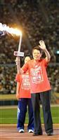 【TOKYOが変える未来】(6) 女性とスポーツの関係…五輪を通じて変われば