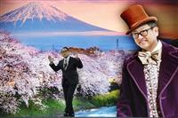 トヨタ、静岡に「つながる街」 CESで豊田社長が表明