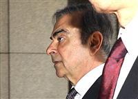 ゴーン被告、8日に会見 日本の司法を批判、逃亡を正当化か