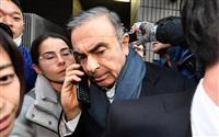 ゴーン被告「事件はクーデター」 会見で日本政府関係者を名指しへ 米TV報道