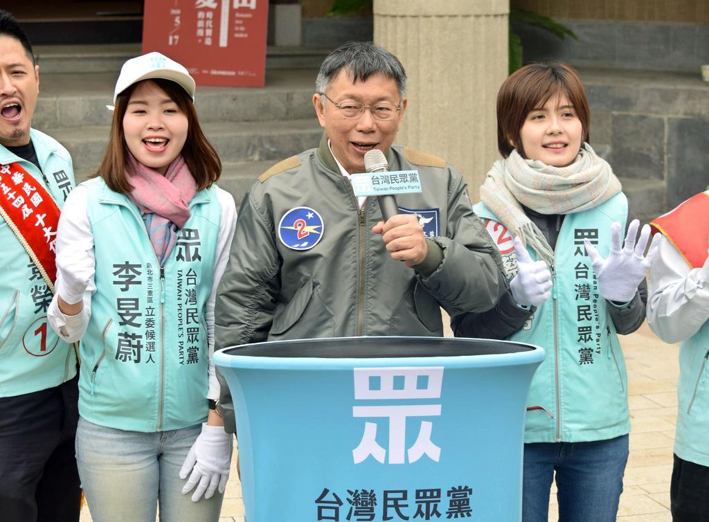 台北市内で、立法委員選の候補者と並び気勢を上げる台湾民衆党の柯文哲氏(中央)=昨年12月27日(田中靖人撮影)