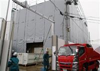 京アニ第1スタジオの解体工事始まる