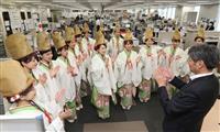 【動画あり】烏帽子姿で「打ちましょ」 今宮戎神社の福娘、産経大阪本社に