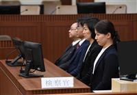 【相模原45人殺傷初公判】起訴状読み上げ 検察官、被害者を匿名