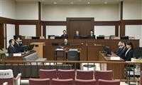 【相模原45人殺傷初公判】被告不在で公判再開