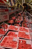 日米貿易協定で牛肉2割値下げ イトーヨーカドー