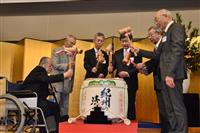 和歌山県経済団体連合会が新春賀礼会