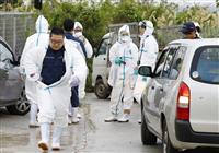 沖縄の養豚場で豚コレラ 33年ぶり、殺処分へ