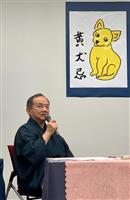 「ドナルド・キーン記念財団」2月に設立 東京都北区ゆかり、シンポ開催や著作刊行も