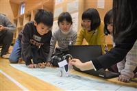 小学生にプログラミング講座 必修化控え、高校生が指導 仙台