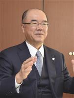【関西企業 2020展望】洋上風力発電、複数地点で検討 大阪ガス・本荘武宏社長