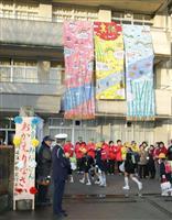 1年半ぶり本校舎で始業式 岡山・真備の被災小学校