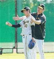 【野球がぜんぶ教えてくれた 田尾安志】オフの過ごし方を真剣に考える