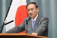 菅氏、「粘り強い外交努力続ける」海自の中東派遣は「予定通り」
