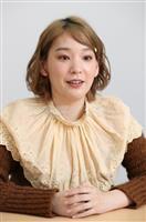 【阪神大震災25年】1歳で被災「絆伝える」声優、高槻かなこさんの決意