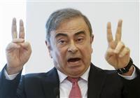 フィアット統合失敗を批判 仏ルノーに対しゴーン被告