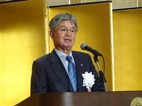 東京中小企業投資育成 賀詞交歓会に約1千人