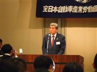 自動車総連「18歳で月給16万4千円以上」 春闘、企業内最低賃金引き上げを初提示へ
